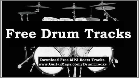 Quality Rock Drum Beat HQ Bass Guitar Practice Drums Track