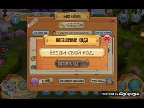 Code animal jam play wild 2020 - play wild is a mobile version
