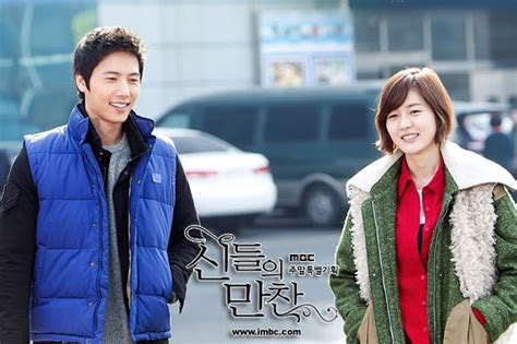 Watch Feast of the Gods Episode 28 eng Subtitle (Update