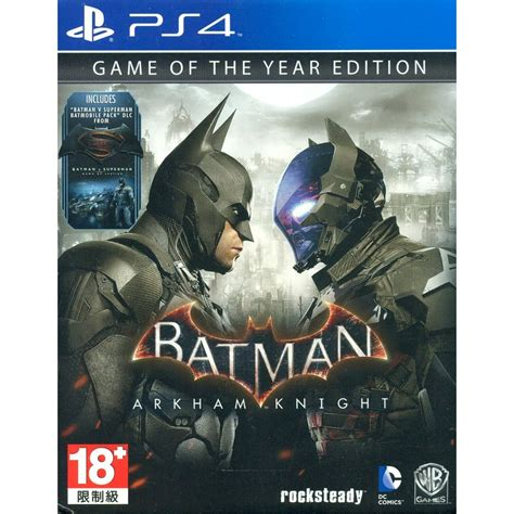 PS4 Batman Arkham Knight Game of the Year Edition